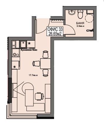 офис 33